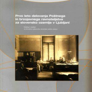 An outline of the history of postal activities, which, through the development of political, economic and cultural life, changed its organizational forms and methods of work. Author: Bezlaj Krevel L. Ljubljana: TMS and Pošta Slovenije, 2003 Pages: 80