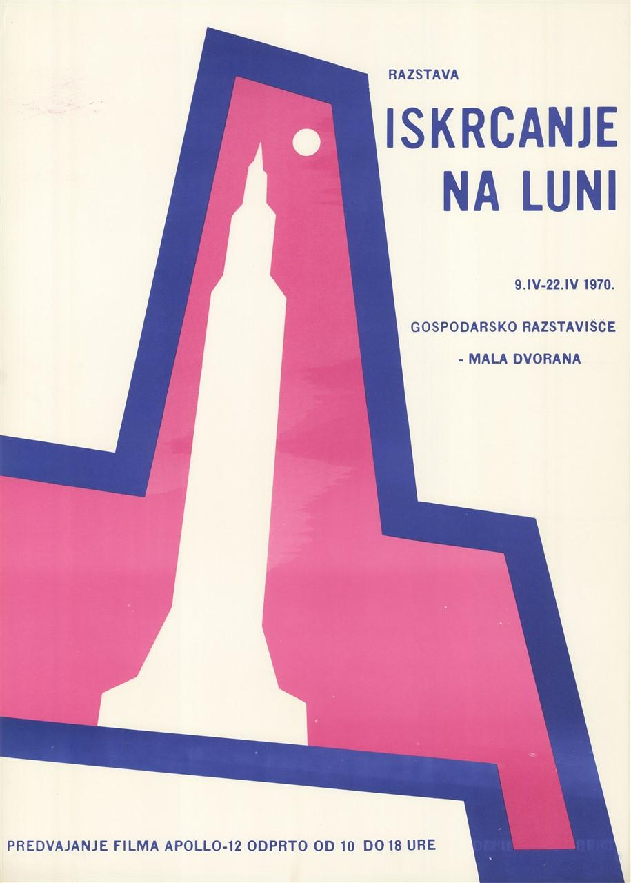 """Plakat """"Iskrcanje na Luni"""", 1970"""