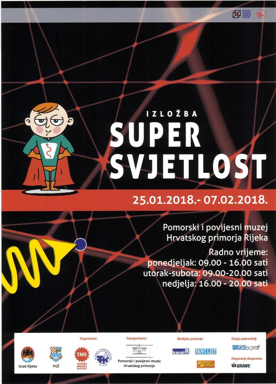 """Plakat """"Super svjetlost"""", 2018"""